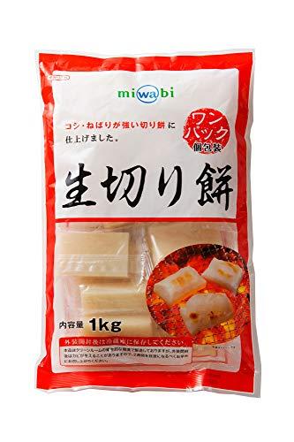 miwabi 生切り餅(ワンパック)1kg×10個