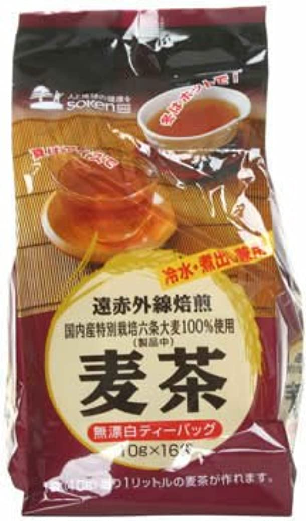 翻訳者誠意同行する創健社 遠赤外線焙煎 麦茶(国内産六条大麦100%) 10gx16袋