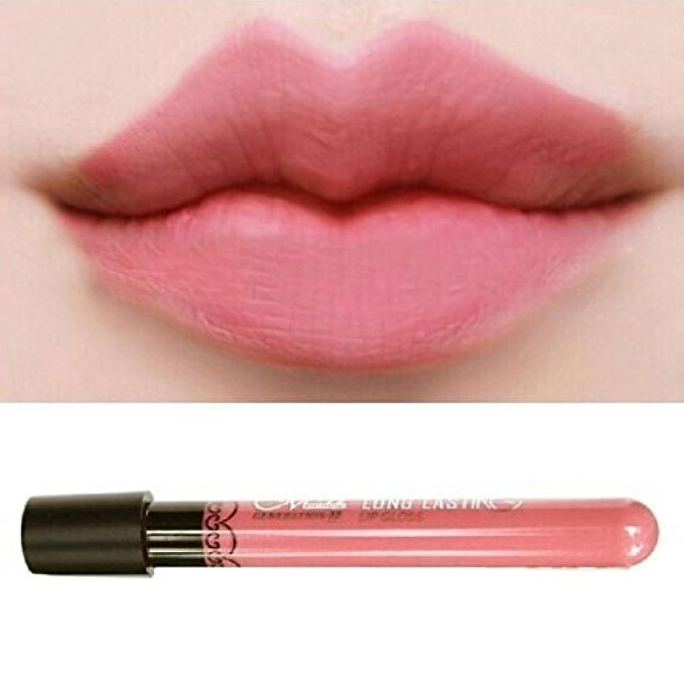 アマゾンジャングル補うアスレチックC-Princess リップグロス かわいい 口紅 化粧品 ルージュ 保湿力 グロス リップ パーティー 二次会 通勤 鮮やか (3)