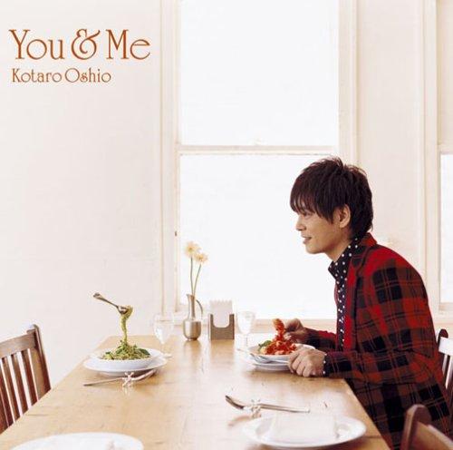 You&Me(初回生産限定盤)(DVD付)