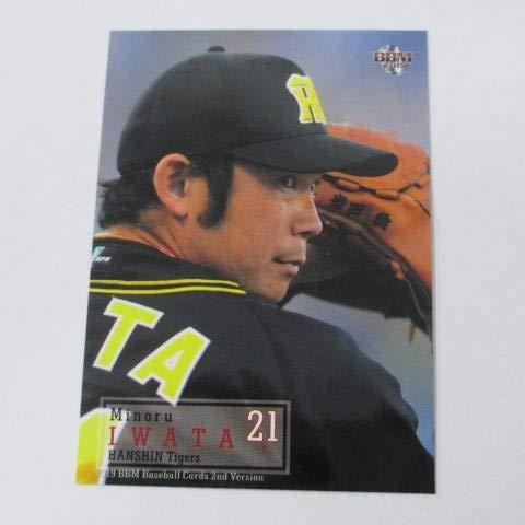 BBM2019 2nd■レギュラーカード■371/岩田稔/阪神≪ベースボールカード≫
