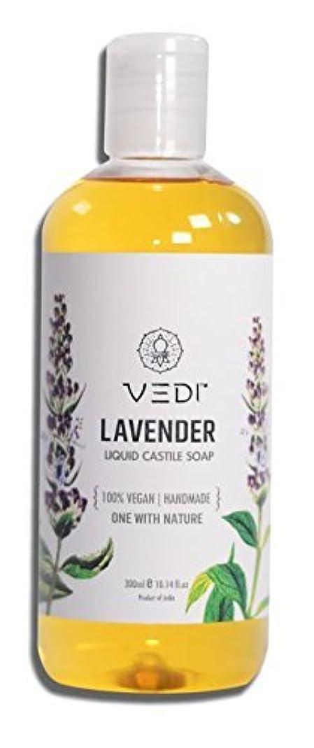 タイムリーな六好奇心盛LAVENDER LIQUID CASTILE SOAP (200ml)