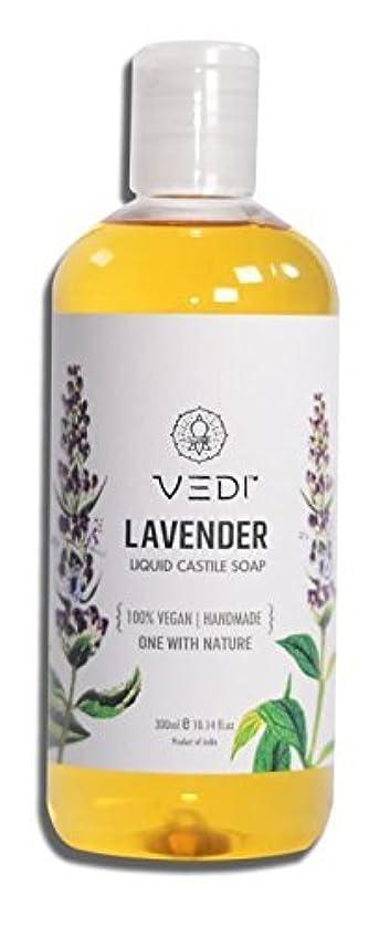 ライオンフォアマンいらいらさせるLAVENDER LIQUID CASTILE SOAP (200ml)