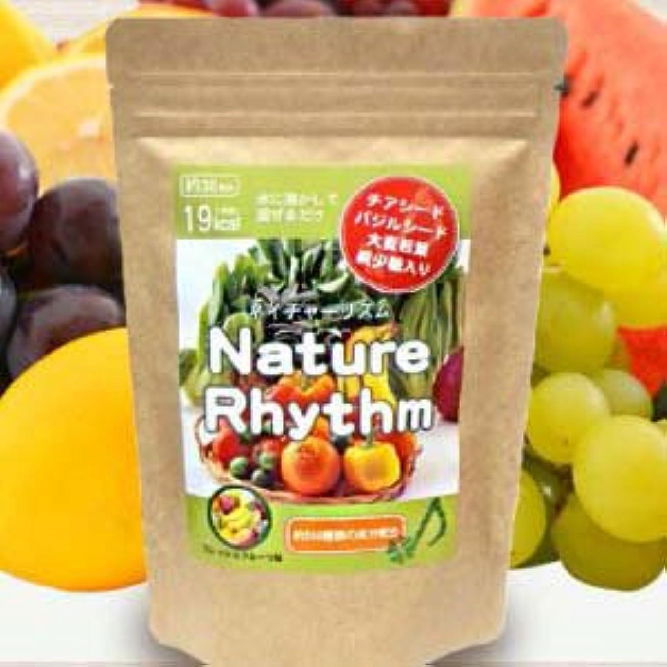 解く開いたタバコNature Rhythm スーパーフードMIX酵素スムージー グリーンスムージー ダイエット (フレッシュフルーツ味, 200g)