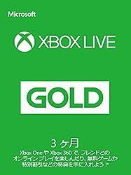 Xbox Live 3ヶ月ゴールド メンバーシップ