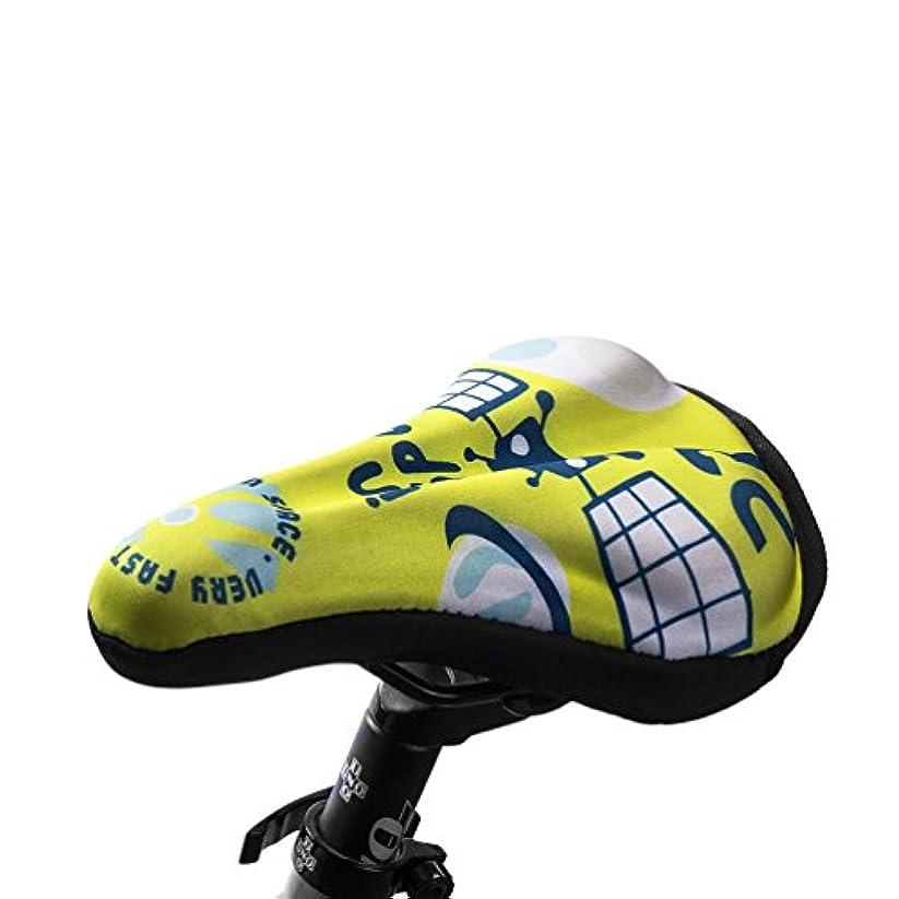 サイトラインパースブラックボロウ観光に行くROCKBROS(ロックブロス) 子供自転車用サドルカバー 柔らかい 簡単取り付け 低反発クッション