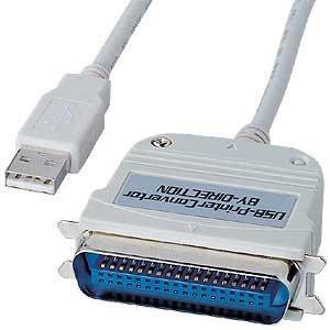 USBプリンタコンバータケーブル 3m USB-CVPR3