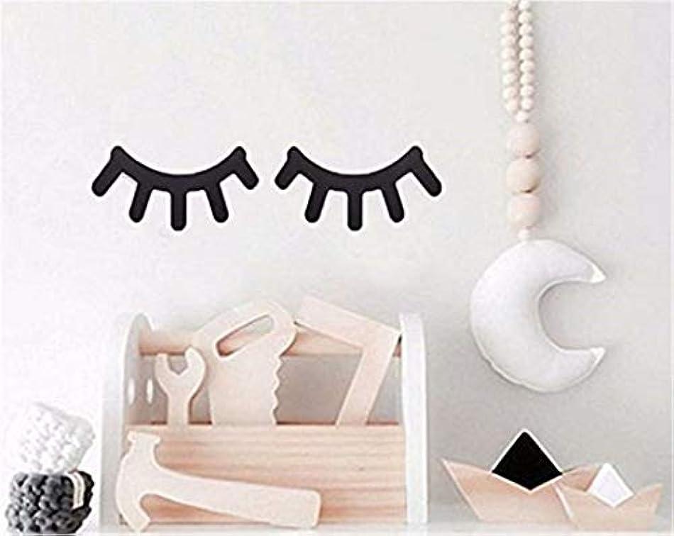 時計回り陰謀コミットメント七里の香 プレミアムかわいい木製まつげウォールステッカーベビーキッズ子供部屋の装飾