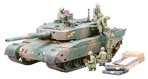 1/35 MM 90式戦車砲弾搭載セット 35260