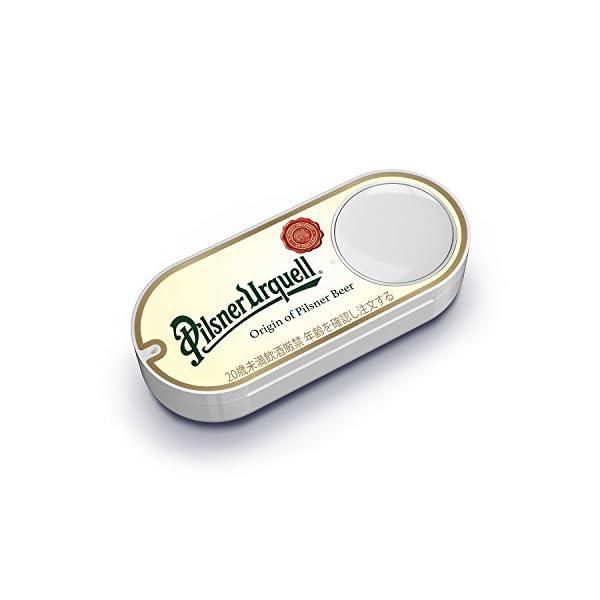 ピルスナーウルケル Dash Buttonの商品画像