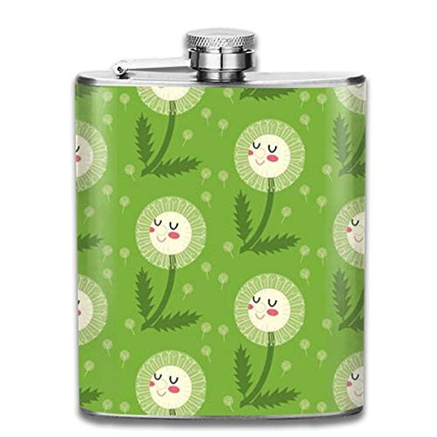 裏切り者白鳥うまくやる()かわいいタンポポフラスコ スキットル ヒップフラスコ 7オンス 206ml 高品質ステンレス製 ウイスキー アルコール 清酒 携帯 ボトル