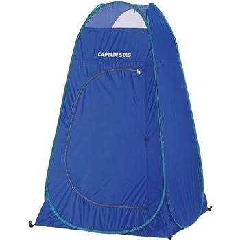 キャプテンスタッグ(CAPTAIN STAG) テント 着替えテント M-3104 1人用 携帯・収納 バッグ付き ブルー
