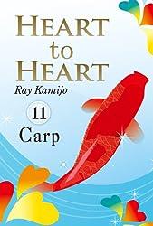 HEART to HEART 11: 鯉