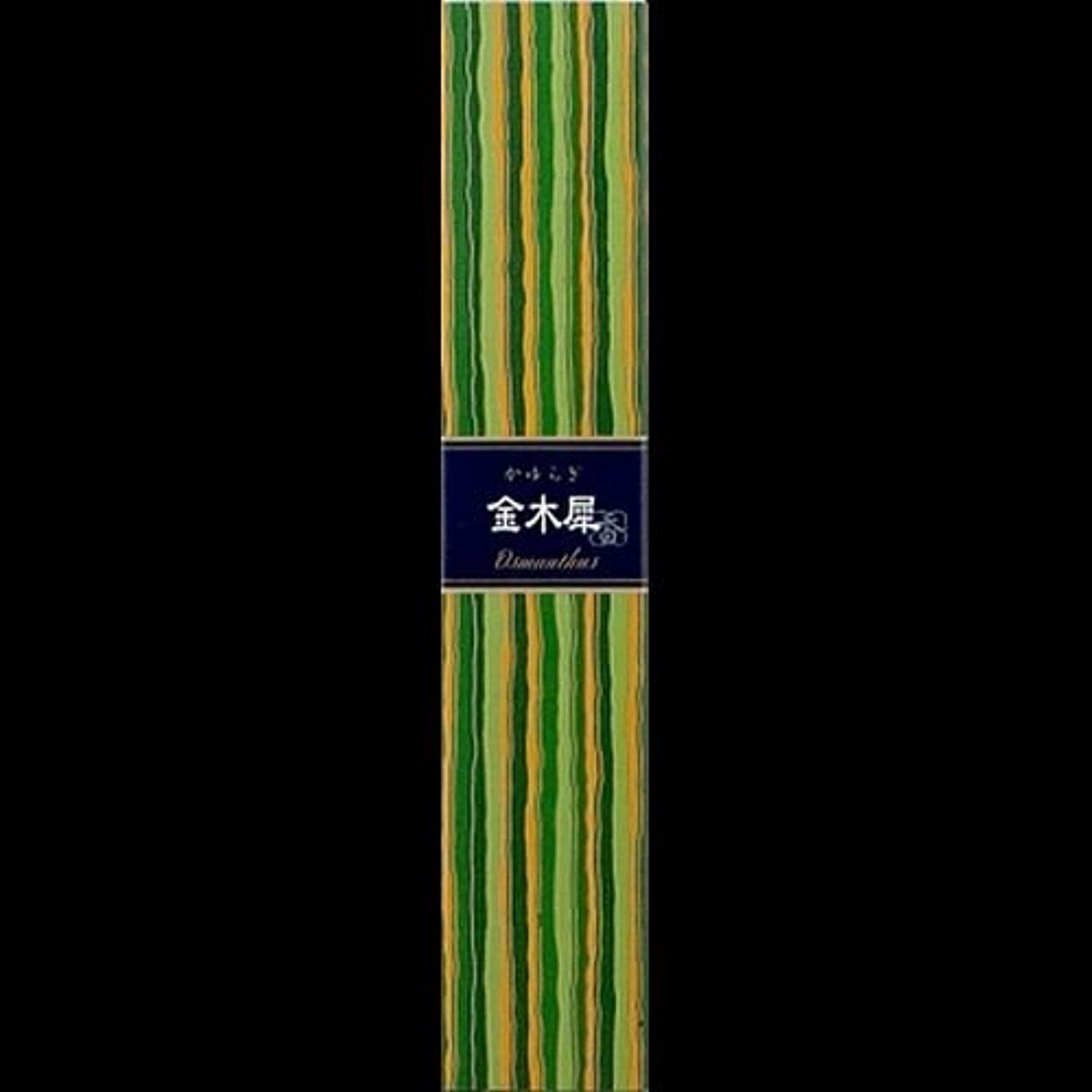 皮肉なリクルートお父さん【まとめ買い】かゆらぎ 金木犀(きんもくせい) ×2セット
