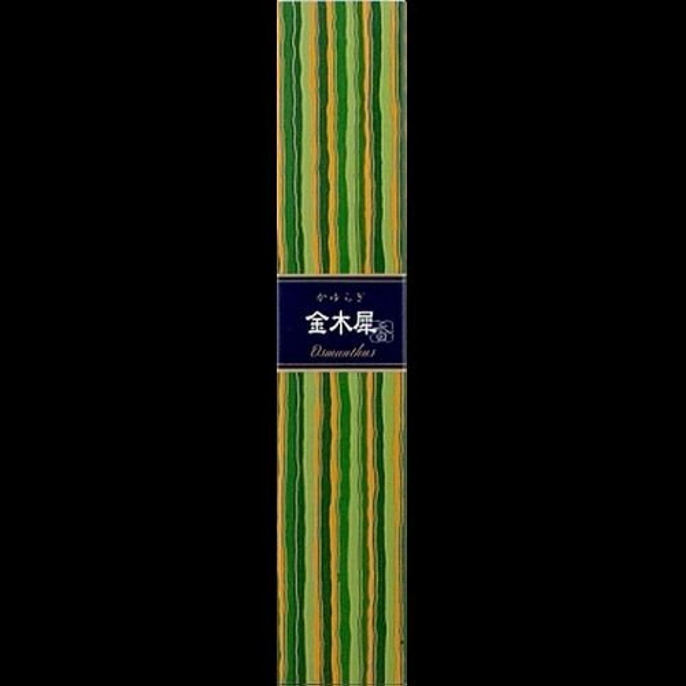 たまに背が高いコットン【まとめ買い】かゆらぎ 金木犀(きんもくせい) ×2セット