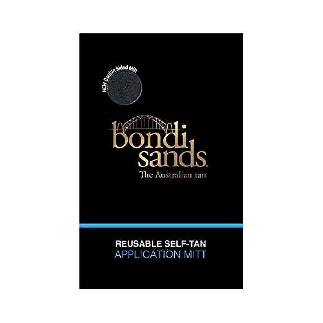 帽子欲望部分的に[Bondi Sands ] ボンダイサンド自己日焼けアプリケーションミット - Bondi Sands Self Tan Application Mitt [並行輸入品]