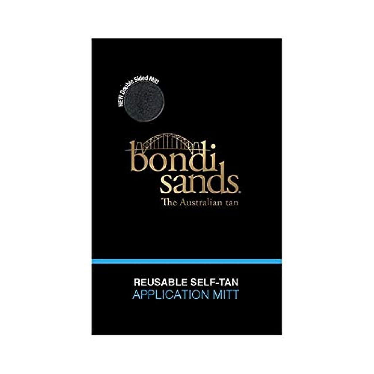 ペストリー浜辺フォアタイプ[Bondi Sands ] ボンダイサンド自己日焼けアプリケーションミット - Bondi Sands Self Tan Application Mitt [並行輸入品]