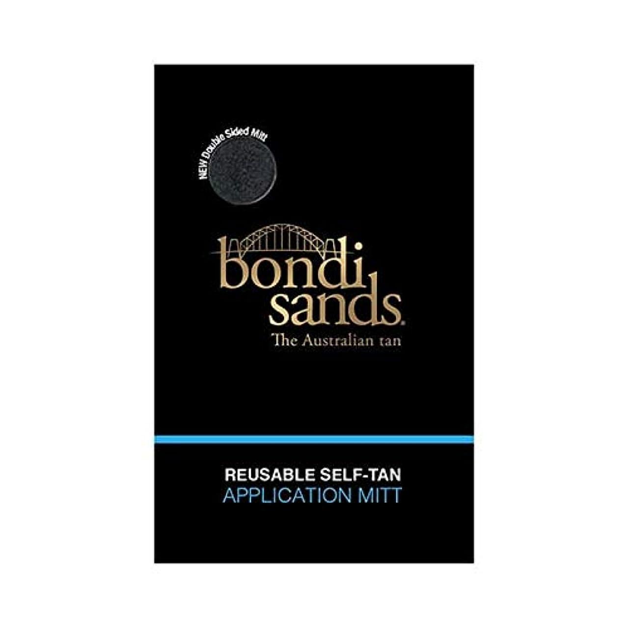 羽操縦するロータリー[Bondi Sands ] ボンダイサンド自己日焼けアプリケーションミット - Bondi Sands Self Tan Application Mitt [並行輸入品]