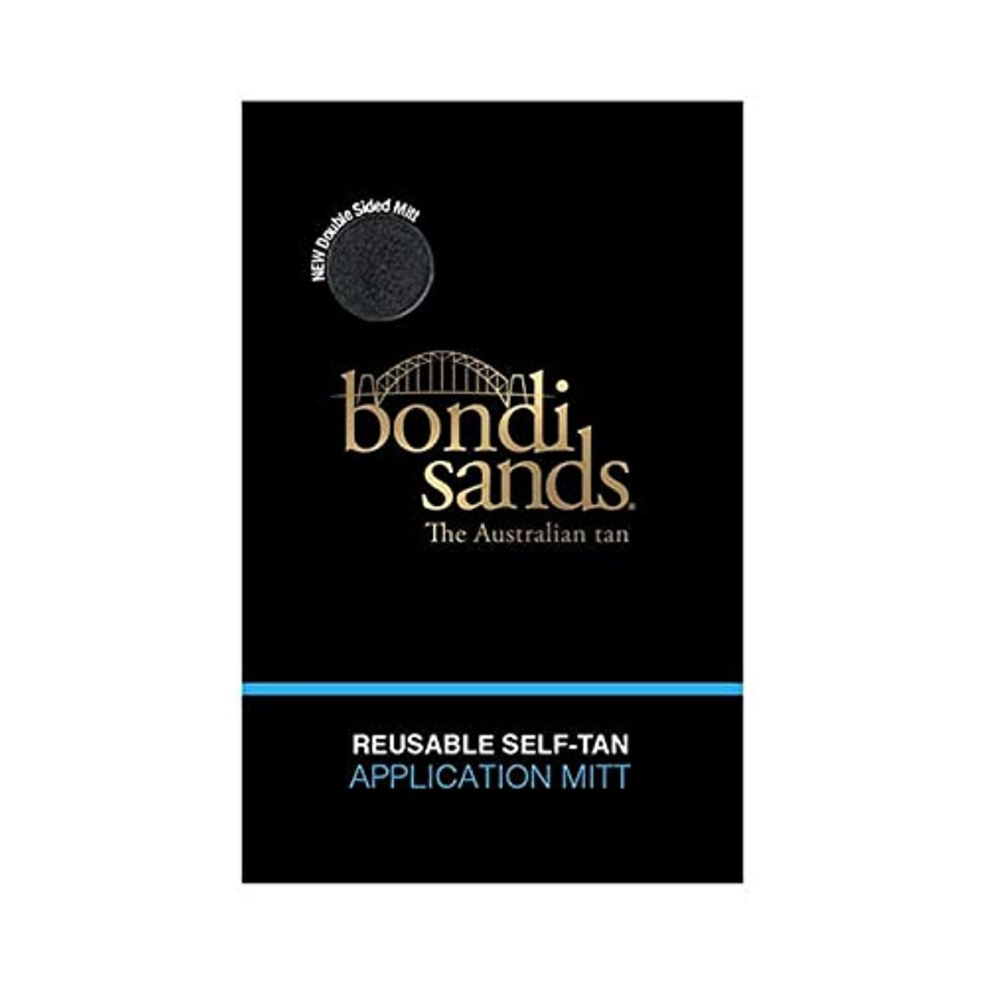 信じる計り知れない降ろす[Bondi Sands ] ボンダイサンド自己日焼けアプリケーションミット - Bondi Sands Self Tan Application Mitt [並行輸入品]