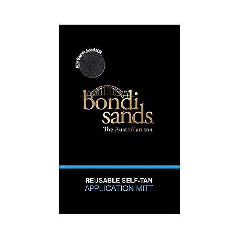 トラップ上貫入[Bondi Sands ] ボンダイサンド自己日焼けアプリケーションミット - Bondi Sands Self Tan Application Mitt [並行輸入品]