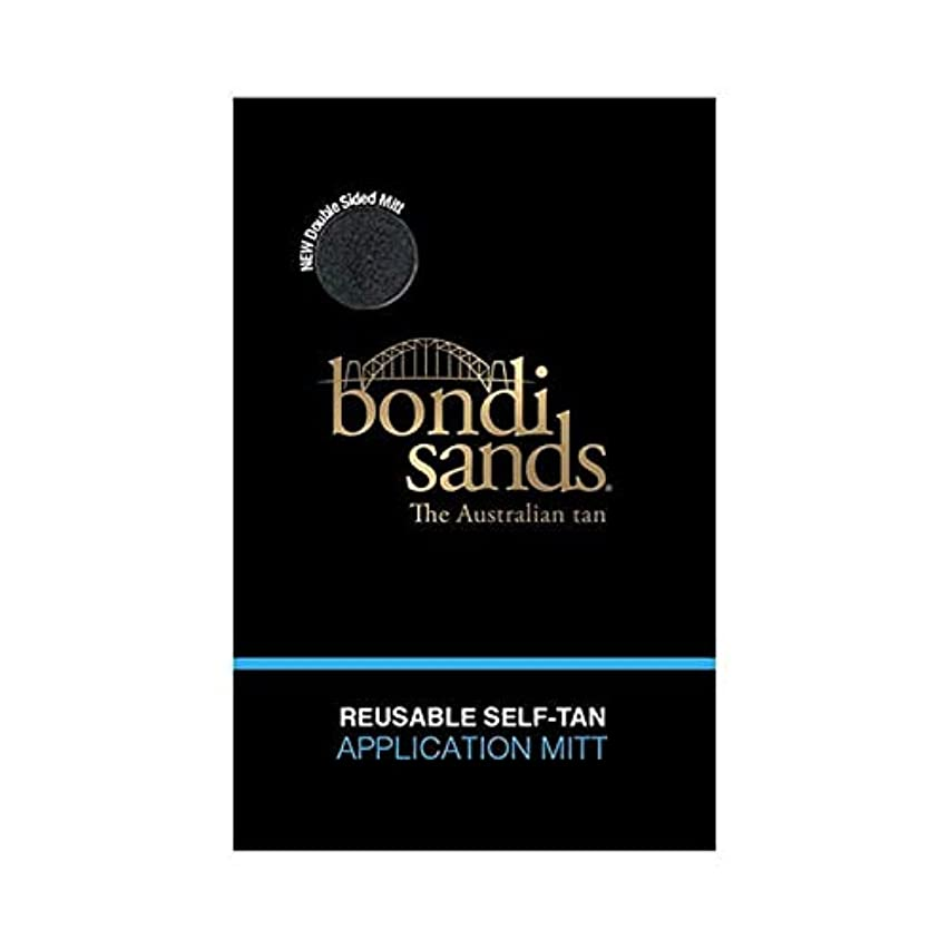 囲む同一のコミットメント[Bondi Sands ] ボンダイサンド自己日焼けアプリケーションミット - Bondi Sands Self Tan Application Mitt [並行輸入品]