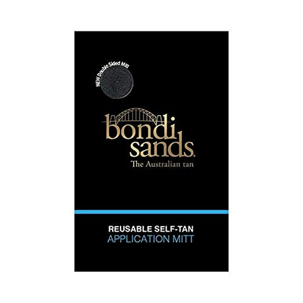 兵士なんとなくハンディ[Bondi Sands ] ボンダイサンド自己日焼けアプリケーションミット - Bondi Sands Self Tan Application Mitt [並行輸入品]
