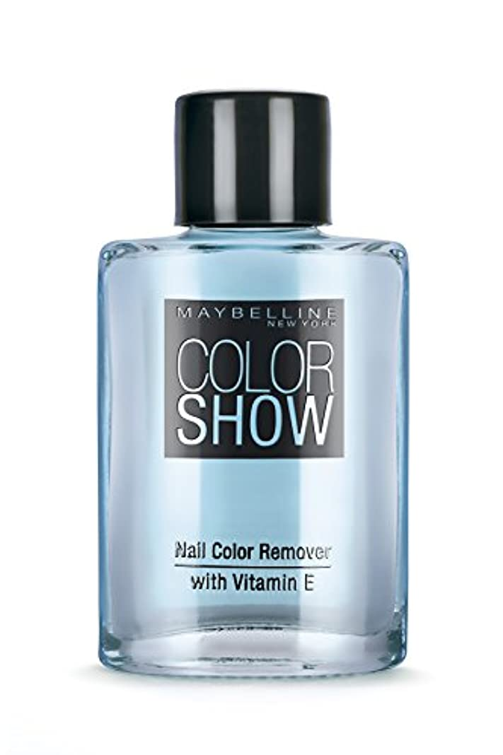 退屈させるながら廃止Maybelline New York Color Show Nail Paint Remover, 30ml