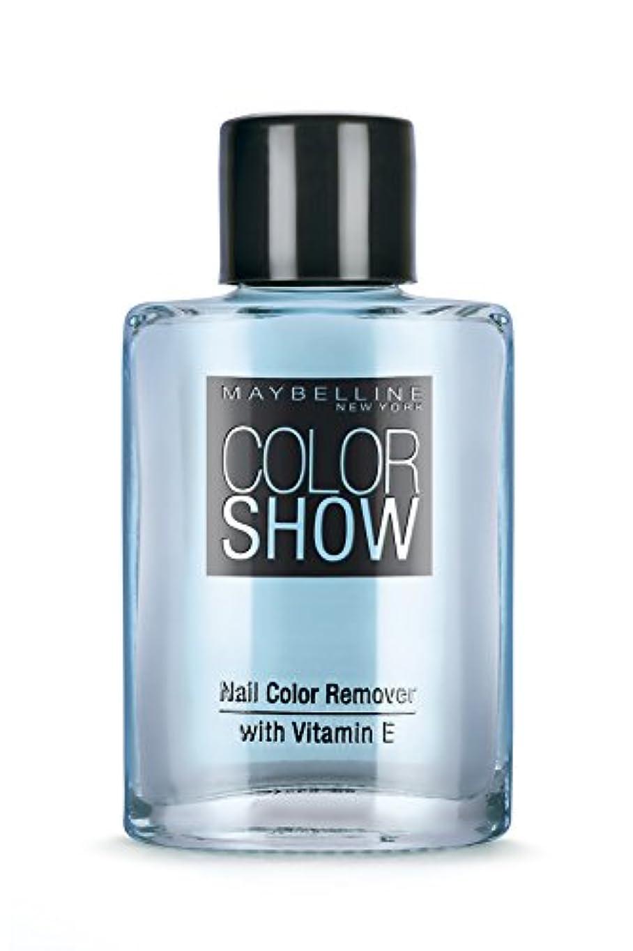 センサー犯罪旧正月Maybelline New York Color Show Nail Paint Remover, 30ml