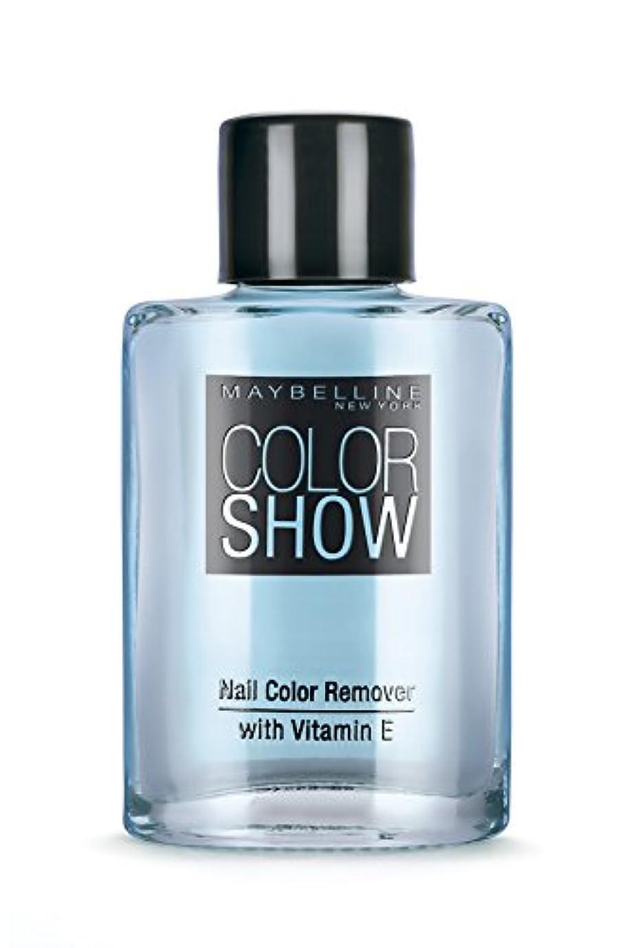 お祝いコース小学生Maybelline New York Color Show Nail Paint Remover, 30ml