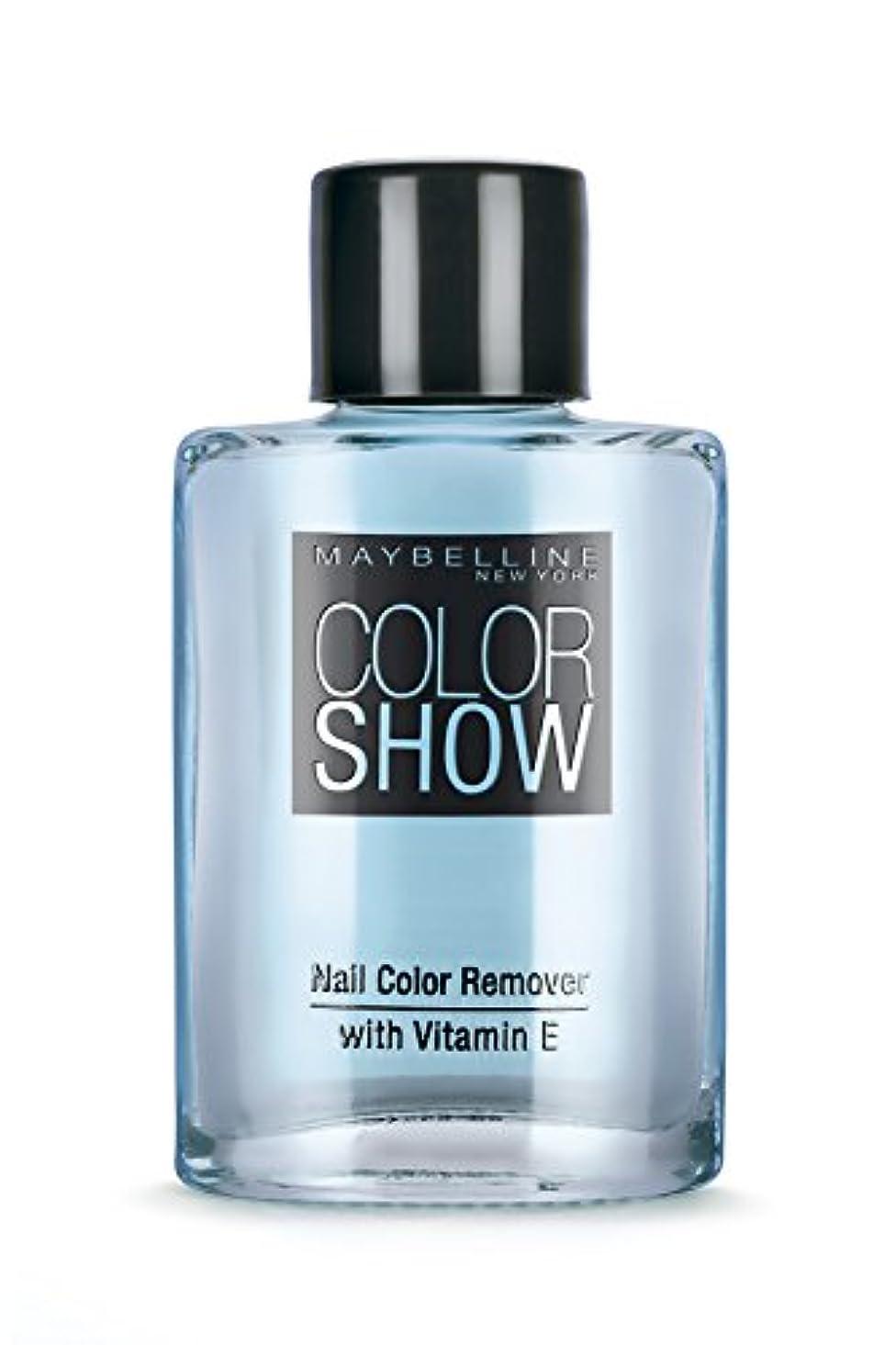 図考古学飛躍Maybelline New York Color Show Nail Paint Remover, 30ml