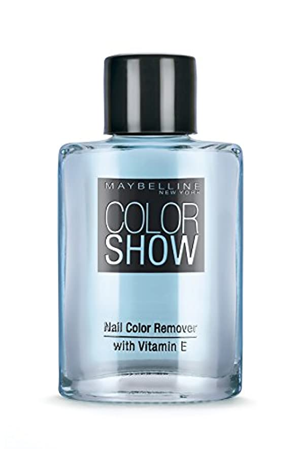 ストリップ梨勇敢なMaybelline New York Color Show Nail Paint Remover, 30ml