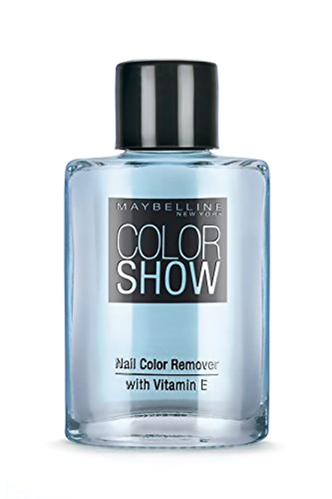 クローン思い出女性Maybelline New York Color Show Nail Paint Remover, 30ml