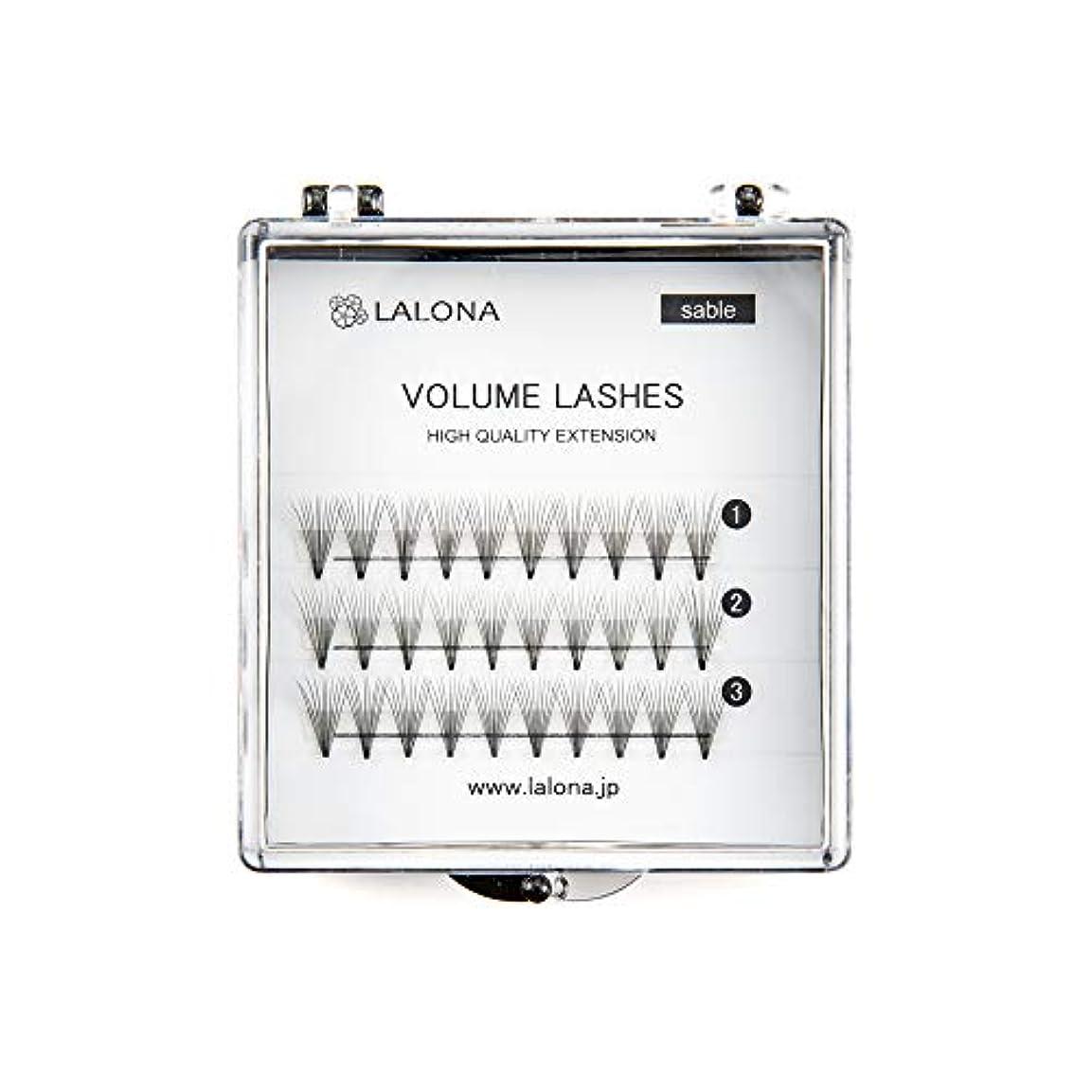 珍しいライセンスLALONA [ ラローナ ] ボリュームラッシュ (10D) (30pcs) まつげエクステ 10本束 フレアラッシュ まつエク 束まつげ セーブル (Jカール / 13mm)