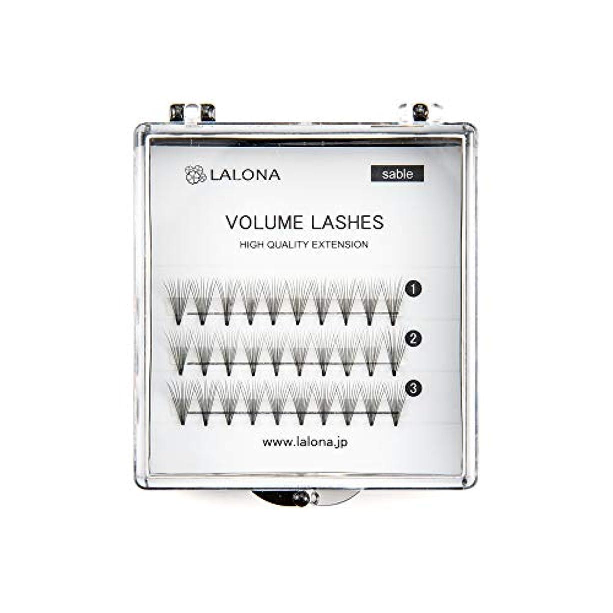 ポインタ効果的にダウンLALONA [ ラローナ ] ボリュームラッシュ (10D) (30pcs) まつげエクステ 10本束 フレアラッシュ まつエク 束まつげ セーブル (Dカール / 11mm)