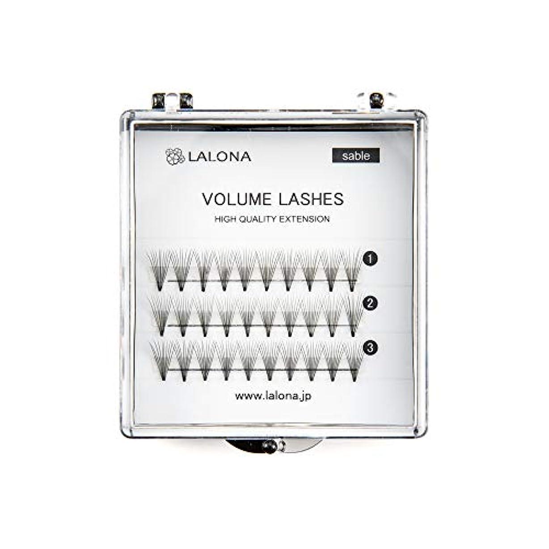 ナインへ柱交じるLALONA [ ラローナ ] ボリュームラッシュ (10D) (30pcs) まつげエクステ 10本束 フレアラッシュ まつエク 束まつげ セーブル (Dカール / 13mm)