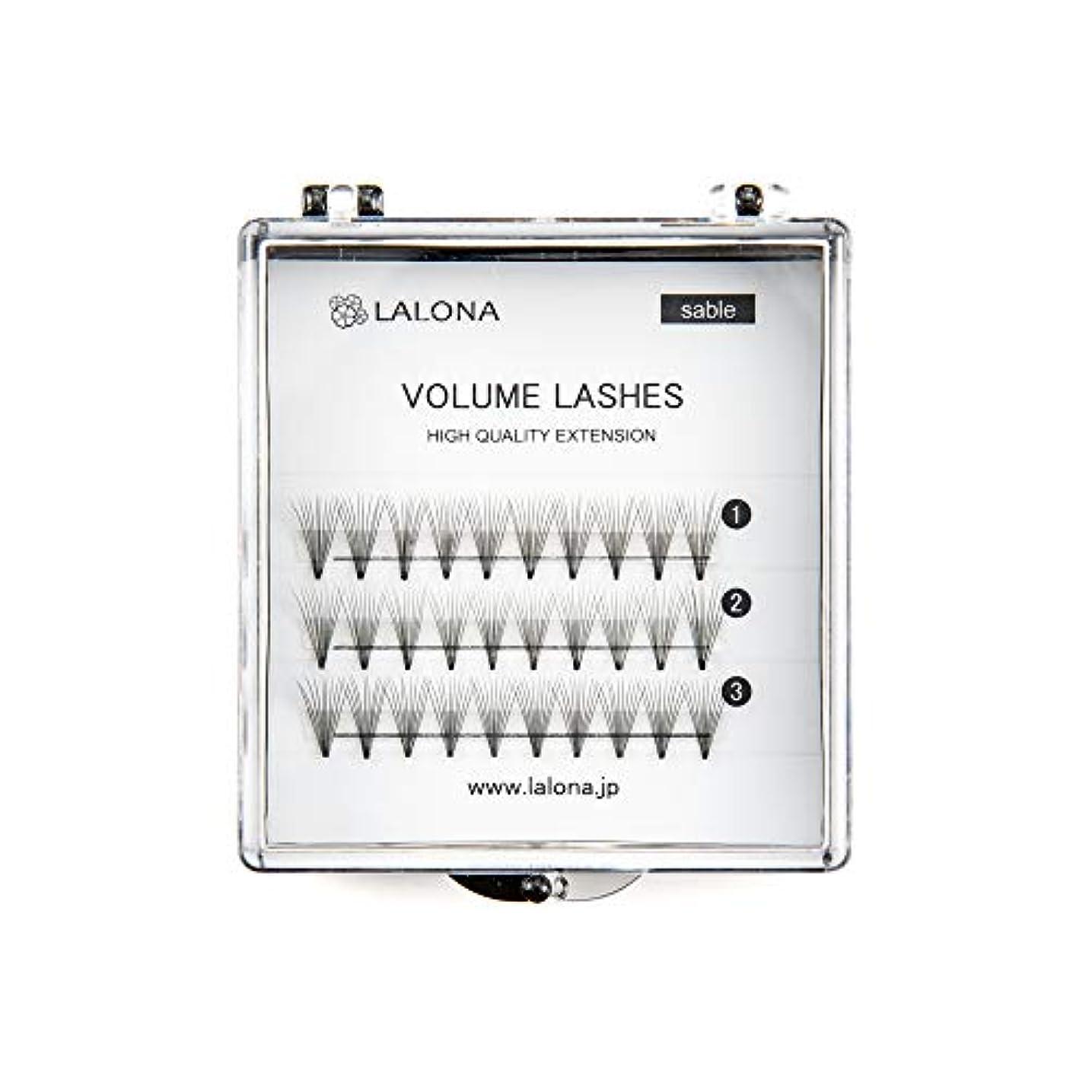 マオリ電圧好むLALONA [ ラローナ ] ボリュームラッシュ (10D) (30pcs) まつげエクステ 10本束 フレアラッシュ まつエク 束まつげ セーブル (Dカール / 13mm)