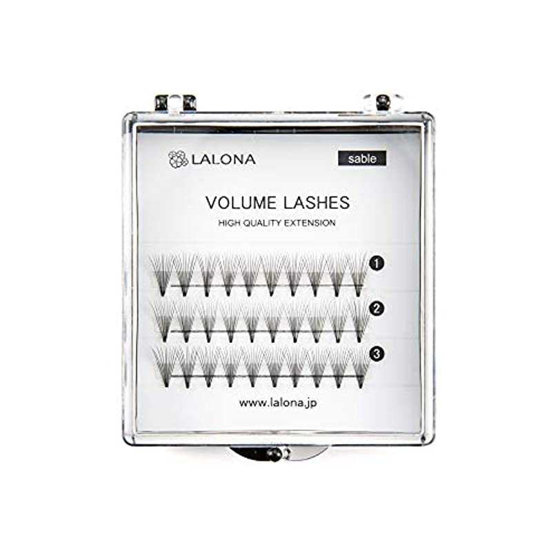 ペースレスリング選択LALONA [ ラローナ ] ボリュームラッシュ (10D) (30pcs) まつげエクステ 10本束 フレアラッシュ まつエク 束まつげ セーブル (Dカール / 13mm)