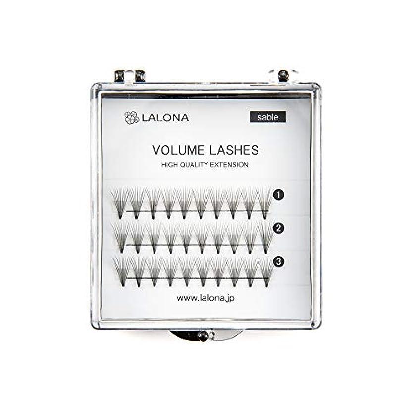 バーベキューフロント予測子LALONA [ ラローナ ] ボリュームラッシュ (10D) (30pcs) まつげエクステ 10本束 フレアラッシュ まつエク 束まつげ セーブル (Dカール / 10mm)