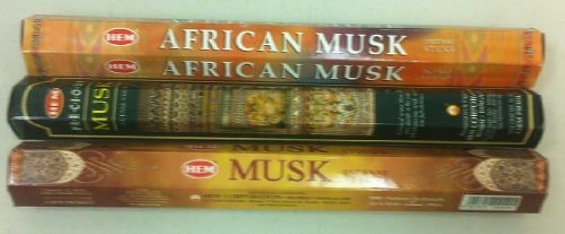 エリート有効化領域Hemムスク/Precious Musk/Egyptian Musk Incense 60 Sticks Assortment一括セット