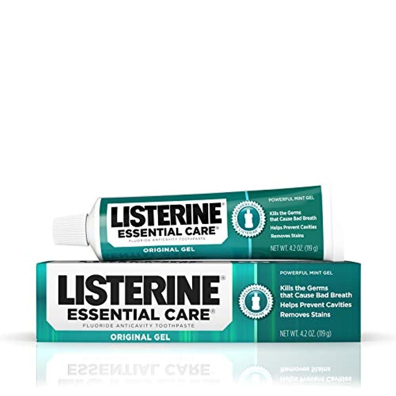 ガラス干渉病院海外直送品Listerine Essential Care Toothpaste Gel Original, Powerful Mint 4.2 oz by Listerine