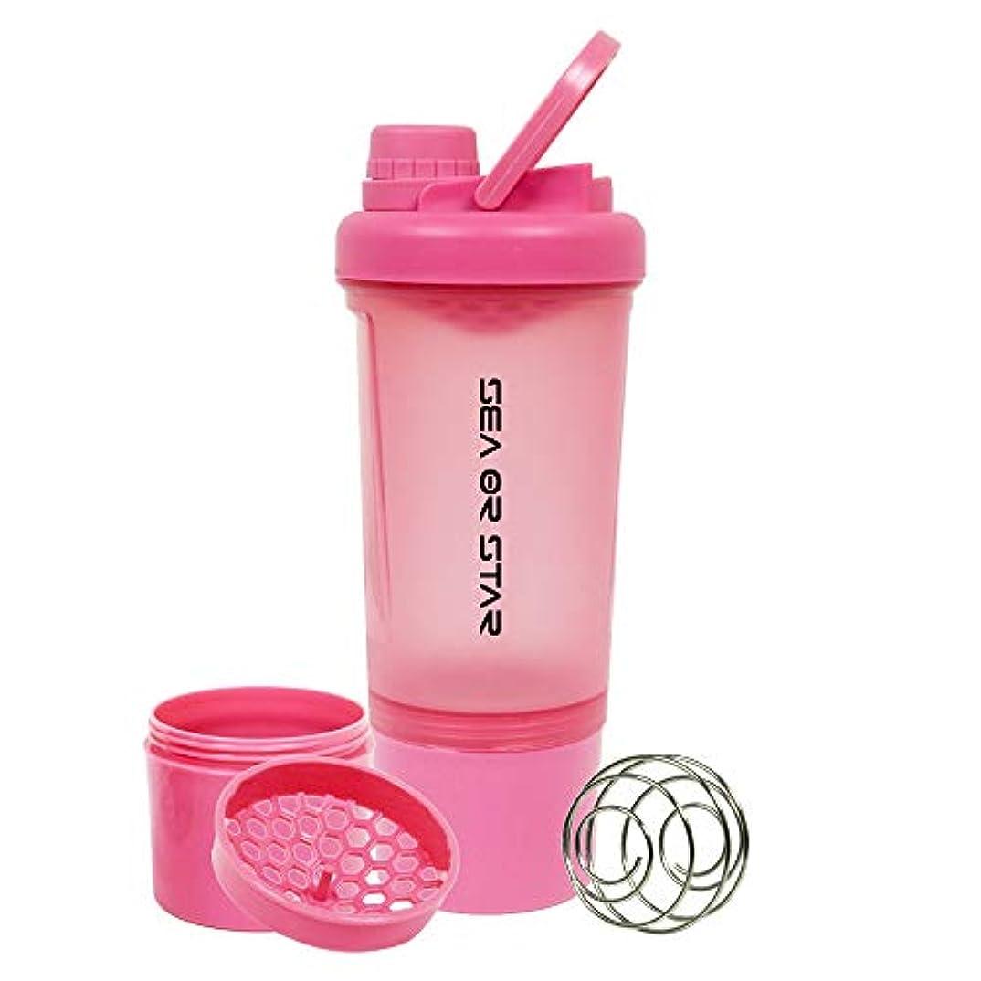 再編成する枠肥沃なSEA or STAR プロテインシェーカーボトル 17オンス シェーカーボール ミキシンググリッド含まれ 屋外フィットネス用のストレージ(ピンク)