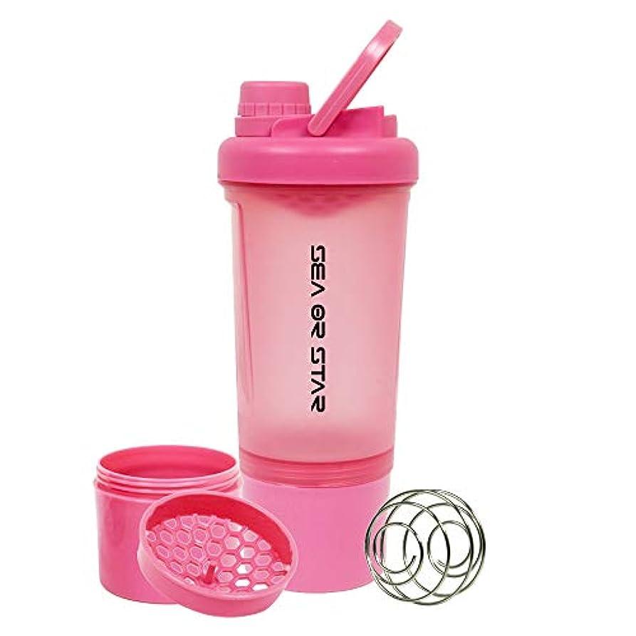 いつ制限する学校の先生SEA or STAR プロテインシェーカーボトル 17オンス シェーカーボール ミキシンググリッド含まれ 屋外フィットネス用のストレージ(ピンク)