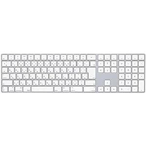 Apple Magic Keyboard(テンキー付き)マジックキーボード (日本語(JIS))
