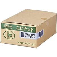エビ ナット(100本入) Kタイプ ステンレス 8-2.0 NTK8M
