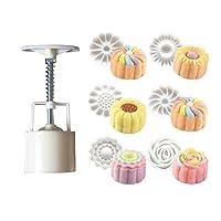 SHOHOTOP ラウンドフラワー ムーンケーキ型 ホワイトセット ムーンケーキデコレーション 6スタイル スタンプ 50g 4.5*4.5cm ベージュ