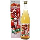 井藤漢方製薬 ざくろ黒酢飲料 720ml