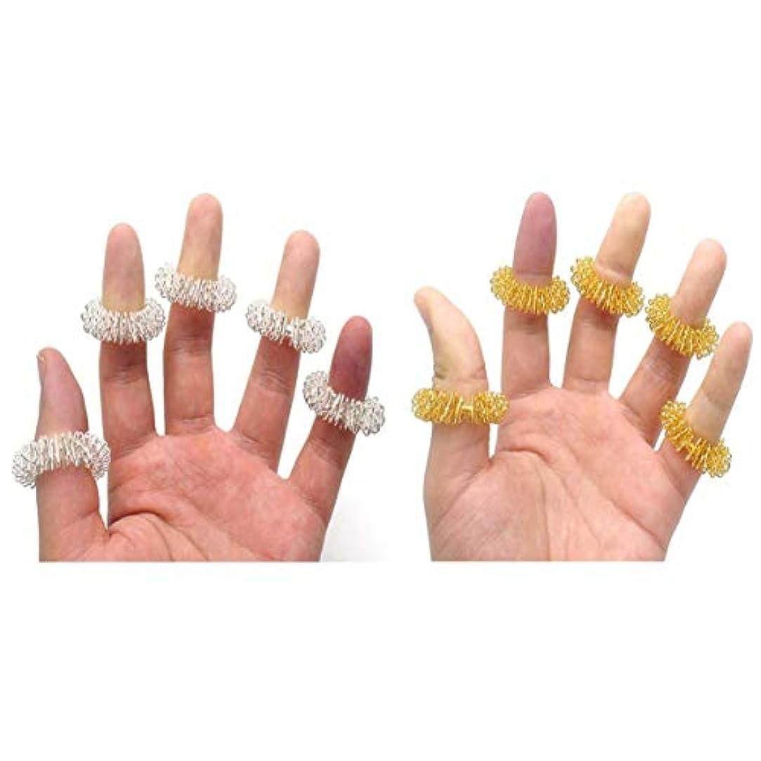 気になるたくさん落胆するFinger Massage Ring Acupuncture Massage Ring Health Care Body Massager