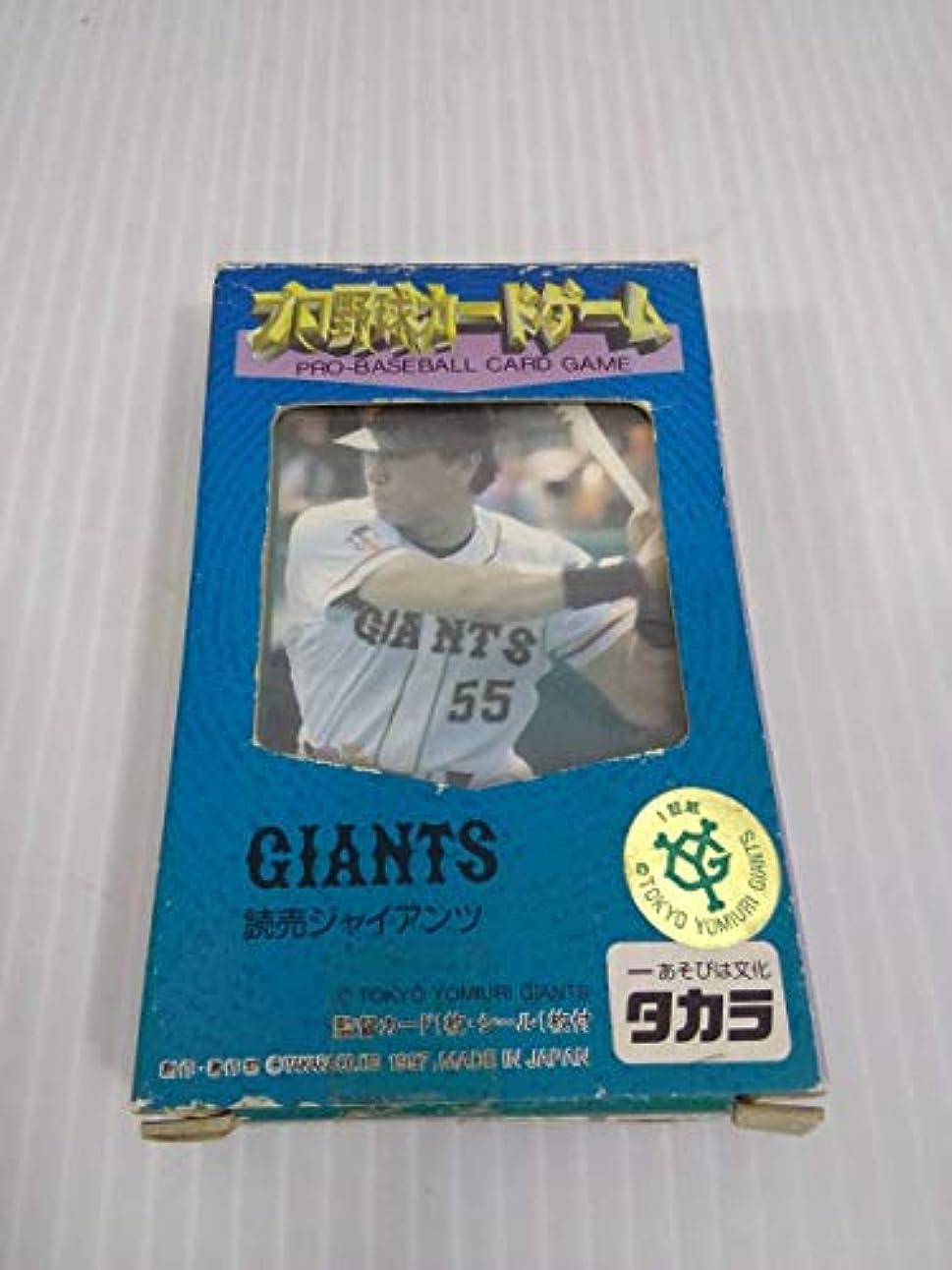 対応する解放する二タカラ プロ野球カードゲーム 1997 読売巨人軍 ジャイアンツ 松井秀喜