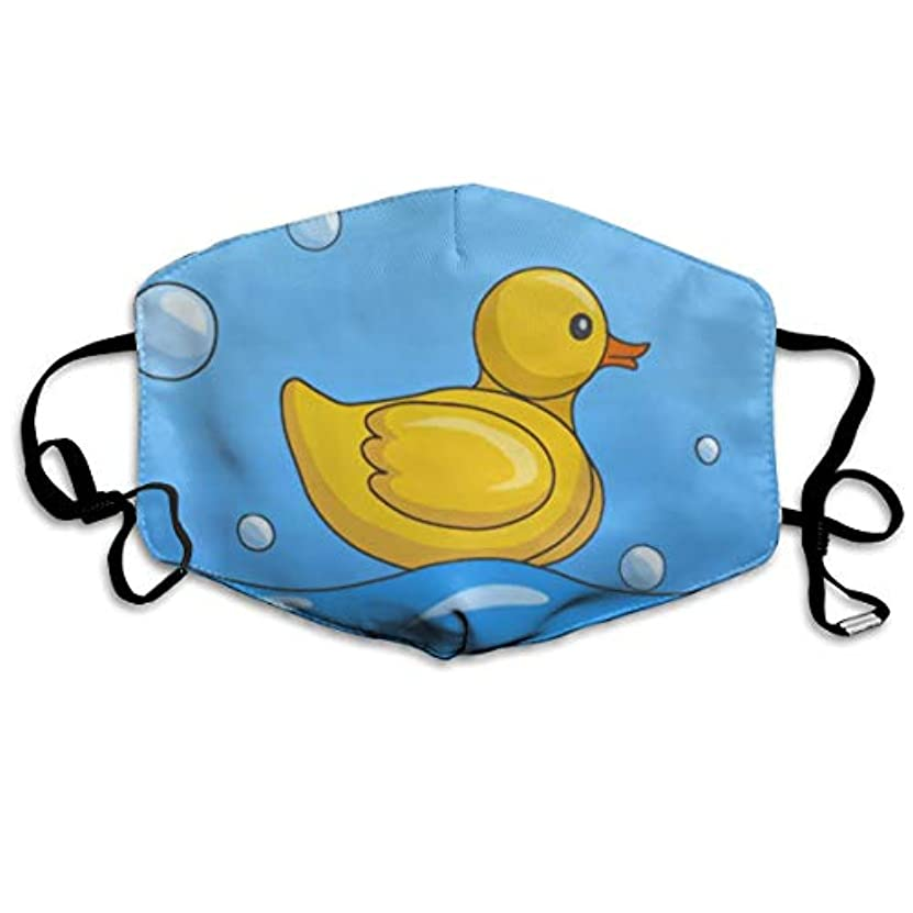 不快な社会財産Morningligh マスク 使い捨てマスク ファッションマスク 個別包装 まとめ買い 防災 避難 緊急 抗菌 花粉症予防 風邪予防 男女兼用 健康を守るため