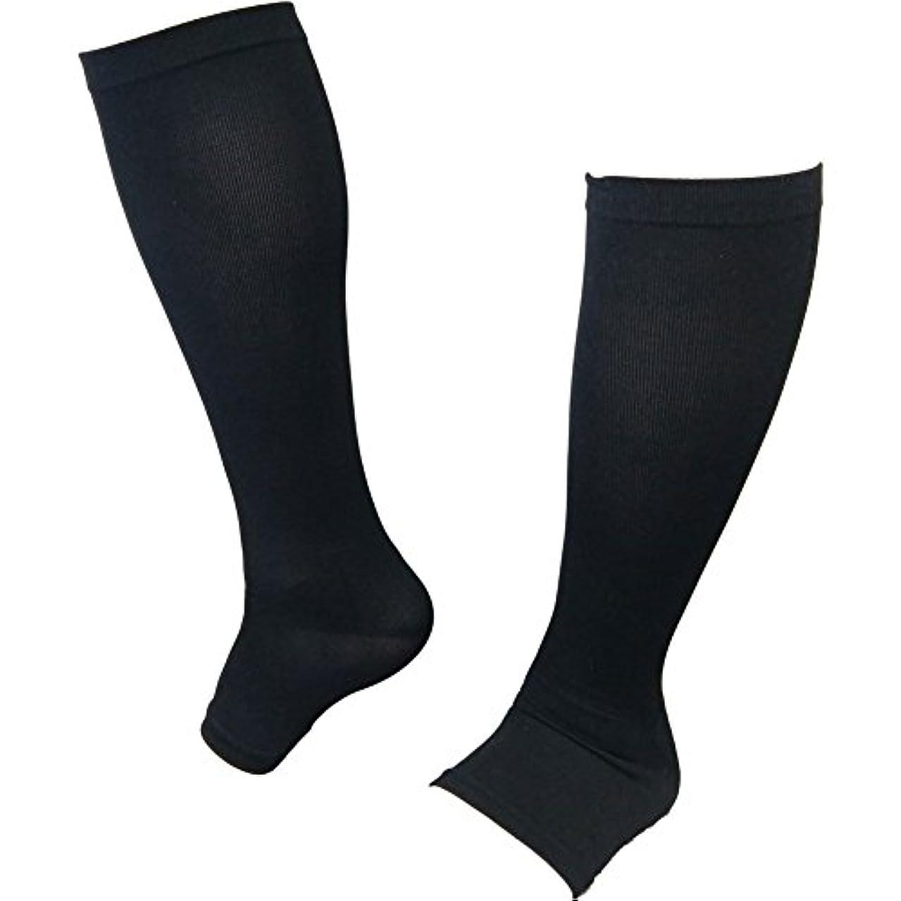 ワイド適合しましたアクセントスパルタックス メンズ着圧ソックス 加圧ソックス 靴下 男性用 着圧 ひざ下 コンプレッション オープントゥ ソックス 強圧サポート むくみ対策 黒 ブラック